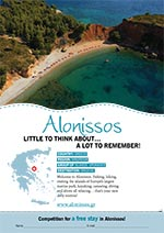 Alonissos Brochures